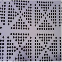 奥迪汽车店外墙冲孔板 装饰铝单板 门头穿孔板-唯奥专属
