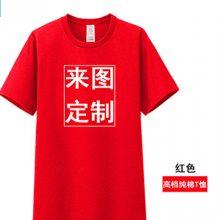 定做t恤衫厂家哪家好-价格便宜-佛山定做t恤衫厂家