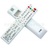 H910 海尔液晶电视通用型万能遥控器 直接使用 无需设置