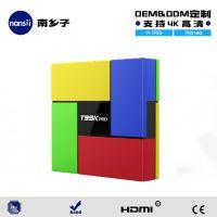T95K tv box 网络机顶盒 智能电视盒子机顶盒定制高清网络播发器