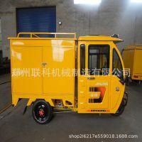 三轮车式蒸汽洗车机厂家 三轮车蒸汽洗车机价格 自助蒸汽洗车机
