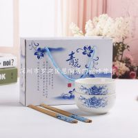 创意陶瓷餐具套碗青花瓷碗筷套装公司开业促销礼品珠宝店活动礼物