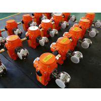 拓尔普生产潜水型电动执行器,断电复位执行器,资质齐全,欢迎来电咨询