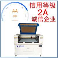 泡沫切割机 数控激光切割机珍珠棉、EVA、化妆棉等材料高效切割