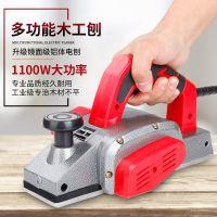木工手提电刨电刨子电刨机家用多功能木工刨压刨机砧板菜板