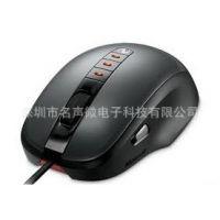 新款鼠标扩展webkey功能板--不用修改原来电路板,方便快捷