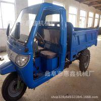 柴油大功率三轮车 拉砖水泥专用柴油三轮车 加大料斗的柴油三轮车