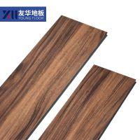 北京友华建材绿色环保的锁扣地板