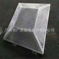 冲孔异形铝单板幕墙直销  造型铝单板定制  弧形铝单板吊顶材料