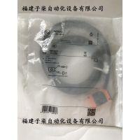 易福门IFM IN0073 电感式传感器