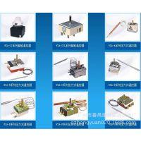 供应WZA系列温控器, WZA-A/B系列压力式温控器