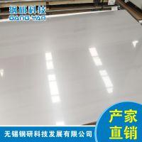 310S不锈钢板加工304 不锈钢板304板材不锈钢压花拉丝不锈钢薄板