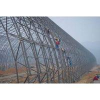 钢结构网架公司 钢网架多少钱一吨