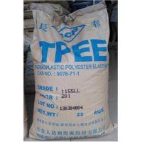 长期代理【TPEE 台湾长春 1155LL 】价格厂家