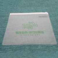 白色磨砂PVC拉链袋定做logo 环保PVC袋子自封袋彩色印刷塑料袋