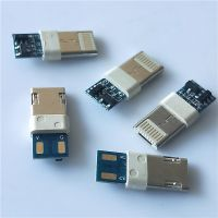 AP+MC一体式插头带板PCB 苹果安卓二合一公头五颗料充电板 17.0MM