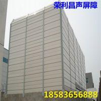 成都荣利昌公路声屏障 定制小区隔音屏障 厂区隔音屏障直销 长方形声屏障