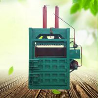 驰航立式废纸压包机 饲料谷壳压块机生产厂家 干红辣椒套袋压包机
