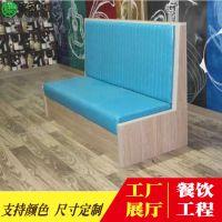 多多乐供应2019热款板式卡座沙发 优质皮革软包座垫卡座