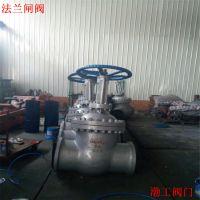铸钢闸阀 国标闸阀 Z61H-160C 高压阀门 中高压 WCB 焊接闸阀 DN100