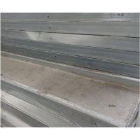 真正产地新型钢骨架轻型板 9公分轻质钢骨架轻型板bf