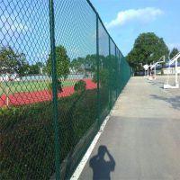 球场围网 体育场护栏网 运动场围栏厂家