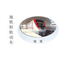 供应地铁轻轨用镉镍碱性蓄电池