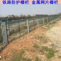 高速公路隔离栅 防眩网 隔离护栏 浸塑公路护栏网