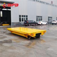 太原冶炼设备搬运配备60吨kpx蓄电池供电轨道搬运车 百分百可定制轨道小车