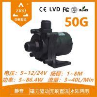 ZKSJ DC50G 太阳能水泵潜水泵 12V水泵静音 微型循环水泵 扬程8米 流量2400L/H