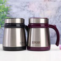 便携式304不锈钢咖啡壶大容量商务办公保温水壶促销礼品定制logo