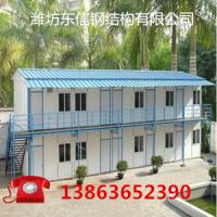 潍坊东信钢结构工程有限公司