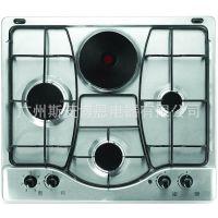 外贸燃气灶煤气灶嵌入式灶具家用液化气炉灶