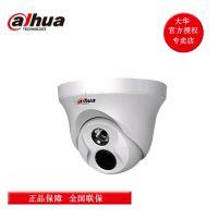 大华 DH-IPC-HDW1020C 红外摄像机100万POE高清网络半球摄像头