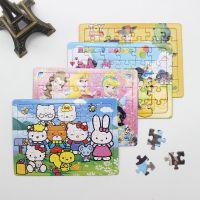 30片儿童拼图益智力宝宝男生女孩3-4-6-7周岁纸质玩具幼儿园礼品