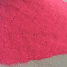 染色彩砂 微景观砂石 金粉画 胶画 益智玩具用彩砂
