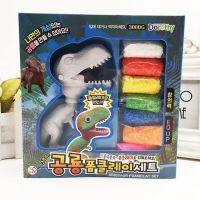 韩版雪花泥diy制作恐龙超轻粘土黏土恐龙上色彩泥套装玩具小礼物