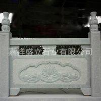 山东厂家直销大理石栏杆 多种样式石材栏杆雕刻 质量保证