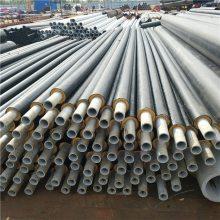 聚氨酯镀锌钢管保温//预制直埋保温管价格