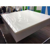 彩色聚乙烯板 HDPE sheet