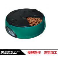 ABS食品级宠物分食塑胶盘加工定制注塑厂家