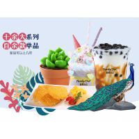 西安小投资开饮品冰淇淋店加盟店