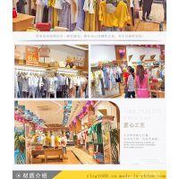 广州锐力女装店衣架简约展示架 定制