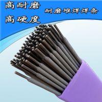 JNS耐酸钢焊条焊丝生产厂家