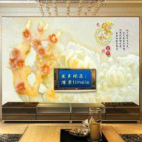 墙体彩绘机3D墙体打印机墙面喷印设备