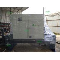 降膜式水冷螺杆冷水机组 高效降膜式螺杆冷水机