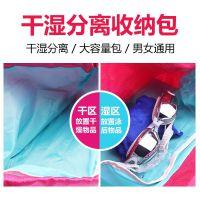 防水洗澡两用洗漱旅游收纳包儿童便携干湿分离防水袋束口包健身