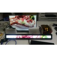18.9寸高清晰度、高亮度、高色域工控智能条形显示屏