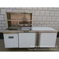 冷藏工作台商用冰箱 不锈钢水吧台 奶茶店操作台 保鲜沙拉台