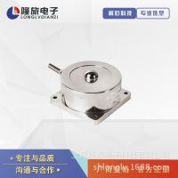 上海隆旅LLBHL轮辐式荷重传感器称重测力传感器搅拌机料斗传感器
